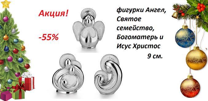 Серебряные сувениры